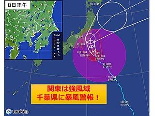 関東 強風域にすっぽり 千葉県に暴風警報