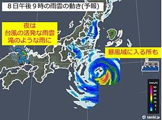関東 夜は暴風雨 朝にかけて交通に影響大