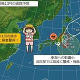 東海 台風の影響小 猛暑続く