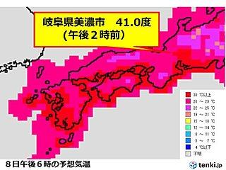 8日夜 西日本・東海エリアの天気と注意点