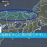 9日 西日本・東海エリアの天気と注意点