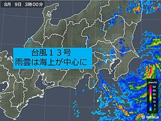 台風13号 予想より雨量が少なかったわけ