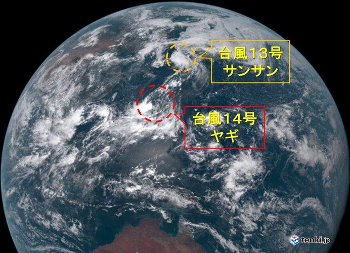 台風14号ヤギ北上 お盆休みへの影響は