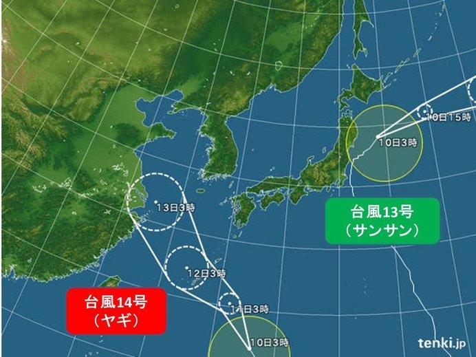 10日 台風一過長続きせず 午後は雷雨も