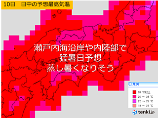 10日 西日本・東海エリアの天気と注意点