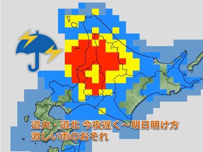 北海道 今夜遅くから激しい雨のおそれ