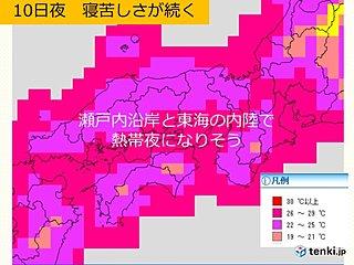 10日夜 西日本・東海エリアの天気と注意