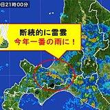 札幌 深夜に今年一番の雨