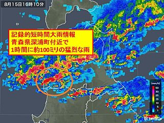 青森県で約100ミリ 記録的短時間大雨