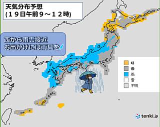「春の雨」のち「寒の戻り」に注意を!