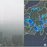 都内で稲光 東京など竜巻注意情報発表中