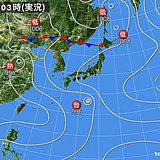 14日も天気急変に注意 九州には台風接近