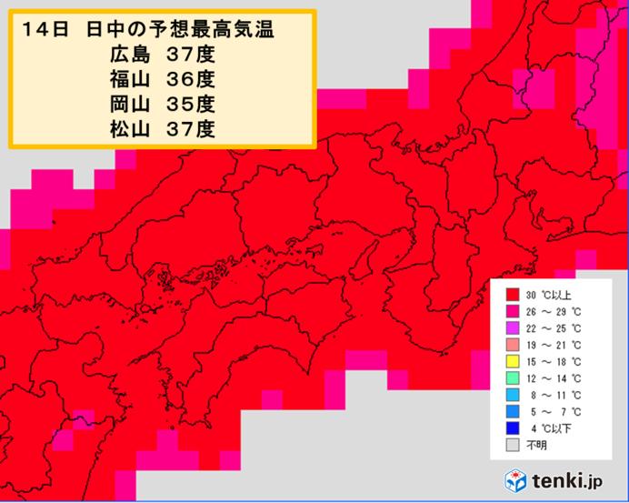 14日 西日本・東海エリアの天気と注意点