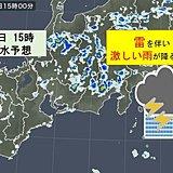 東海 14日は急な激しい雨 落雷など注意
