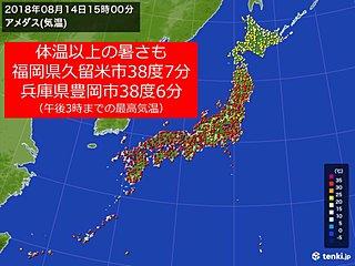 九州から北陸で体温以上の暑さ 39度近く
