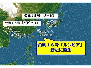 また発生! 台風18号「ルンビア」