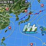 北海道の長雨 ピークは16日