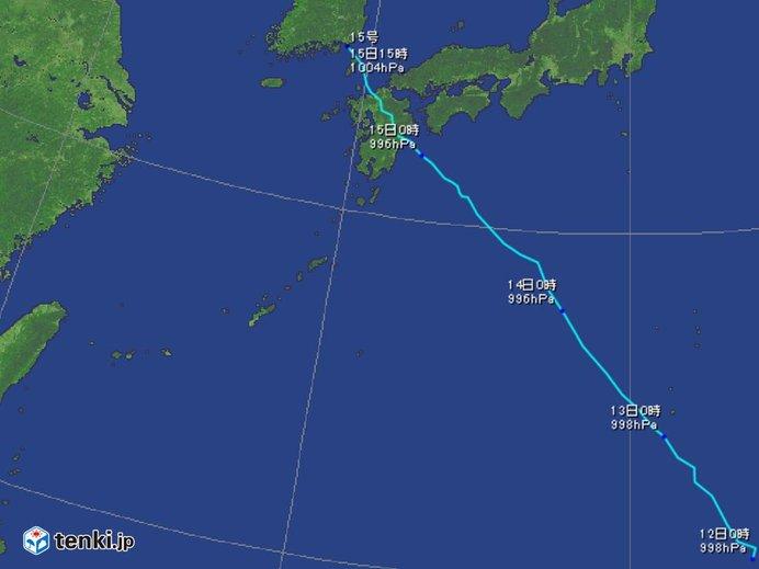 台風15号 熱帯低気圧に変わりました