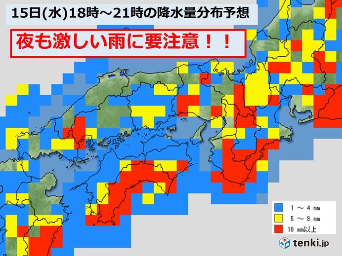 15日夜 西日本と東海の天気と注意点