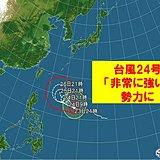 台風24号 非常に強い勢力に