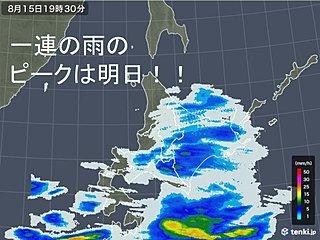 北海道 雨のピークはこれから!
