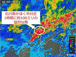 石川でも約100ミリ 列島各地で激しい雨