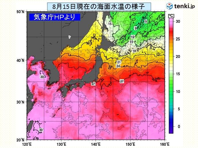 史上初 5日連続で台風に 列島への影響は_画像