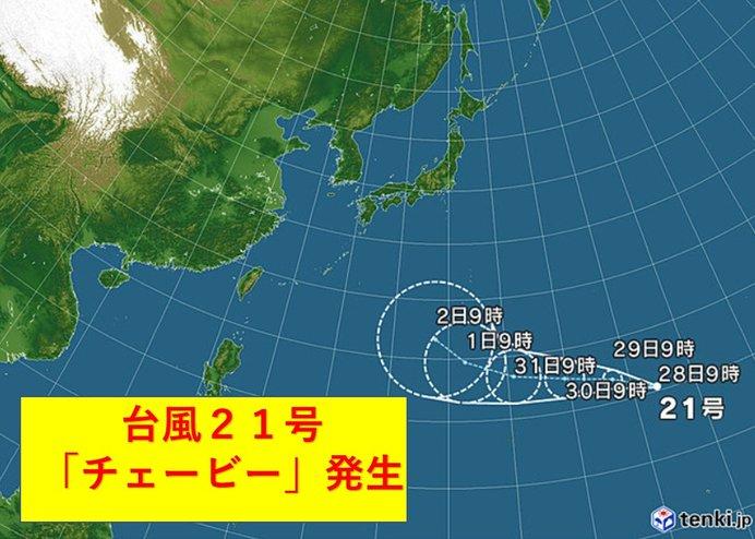 台風21号チェービー発生 今月9個目