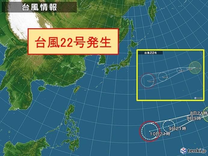 台風22号「マンクット」が発生しました