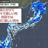 16日夜 西日本・東海の天気と注意点