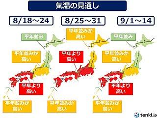 夏まだ終わらず 台風も要注意 1か月予報