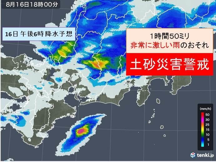 東海 16日夜遅くまで土砂災害警戒