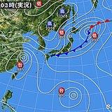 17日の天気 北は10月並み 南に台風