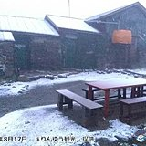 北海道 黒岳で初雪!