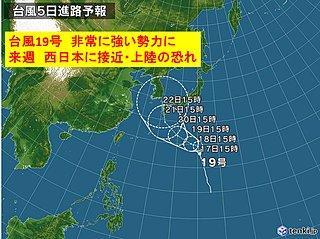 台風19号 非常に強い勢力に 来週列島へ