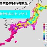 18日夜 西日本・東海の天気と注意点