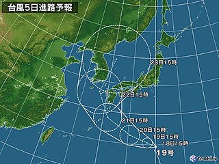 台風19号 21日頃から西日本で荒天