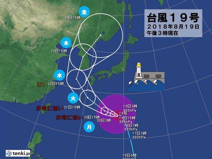 「兄」強い台風19号はさらに発達し、九州方面へ