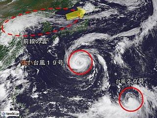 週間天気は様変わり 兄弟台風の動向が鍵に
