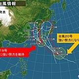 台風20号 強い勢力に 木曜から西日本へ