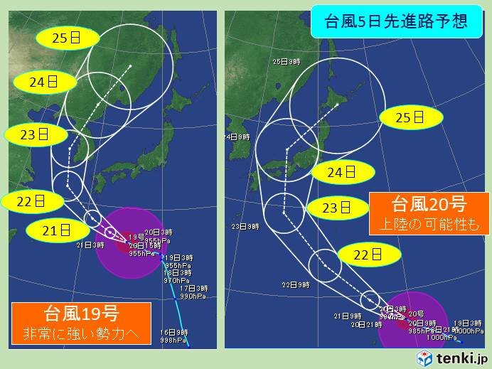ダブル台風連続接近 大荒れで交通に影響も