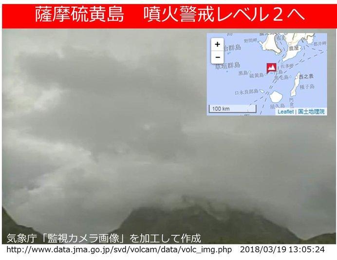 薩摩硫黄島 噴火警戒レベル2へ引上げ
