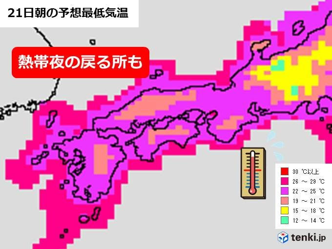 Weather and warnings in West Japan / Tokai