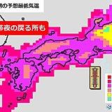 西日本・東海の天気と注意点