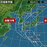 台風北上 猛暑と雷雨に注意 東北