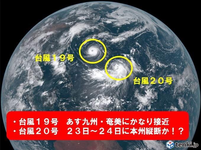台風19号あす 20号は木曜から列島直撃