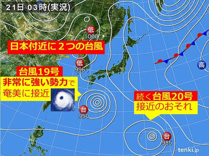 On the 21st, very strong typhoon No. 19 approach 20