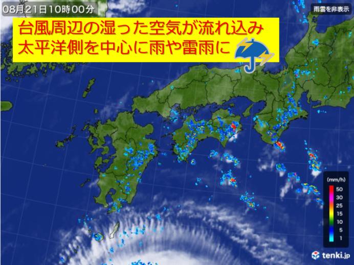 太平洋側では雷を伴った激しい雨に注意を