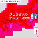 21日 西日本・東海エリアの天気と注意点
