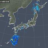 台風19号の活発な雨雲 奄美にかかる